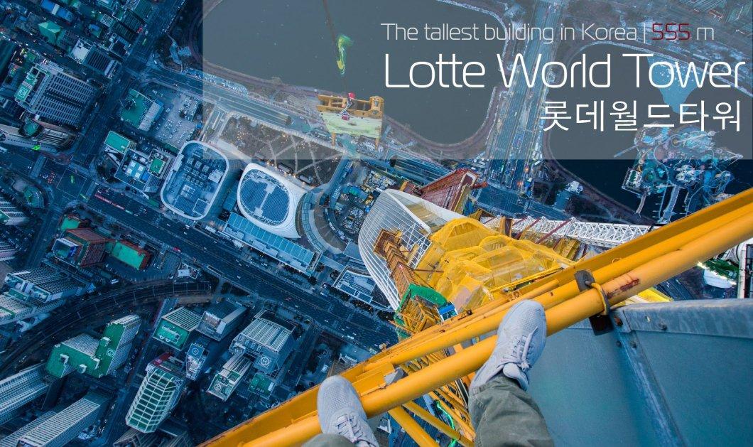 Βίντεο: Δείτε πως είναι να σκαρφαλώνεις στον ψηλότερο ουρανοξύστη της Νότιας Κορέας - Κυρίως Φωτογραφία - Gallery - Video