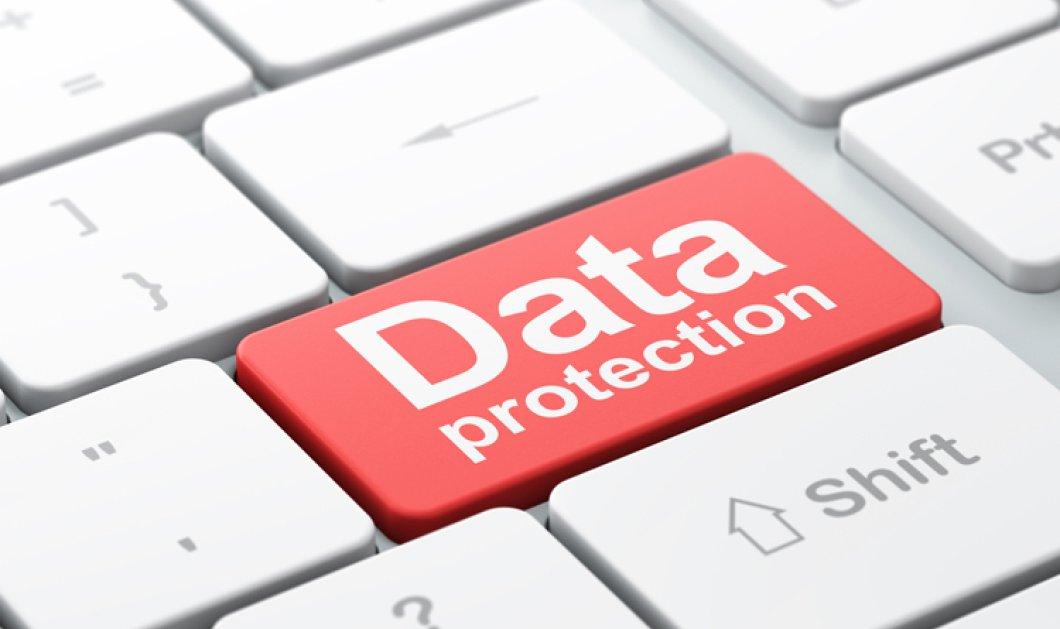 Σημαντικότατο! Εγκρίθηκε από το Ευρωκοινοβούλιο νόμος για την προστασία προσωπικών μας δεδομένων  - Κυρίως Φωτογραφία - Gallery - Video