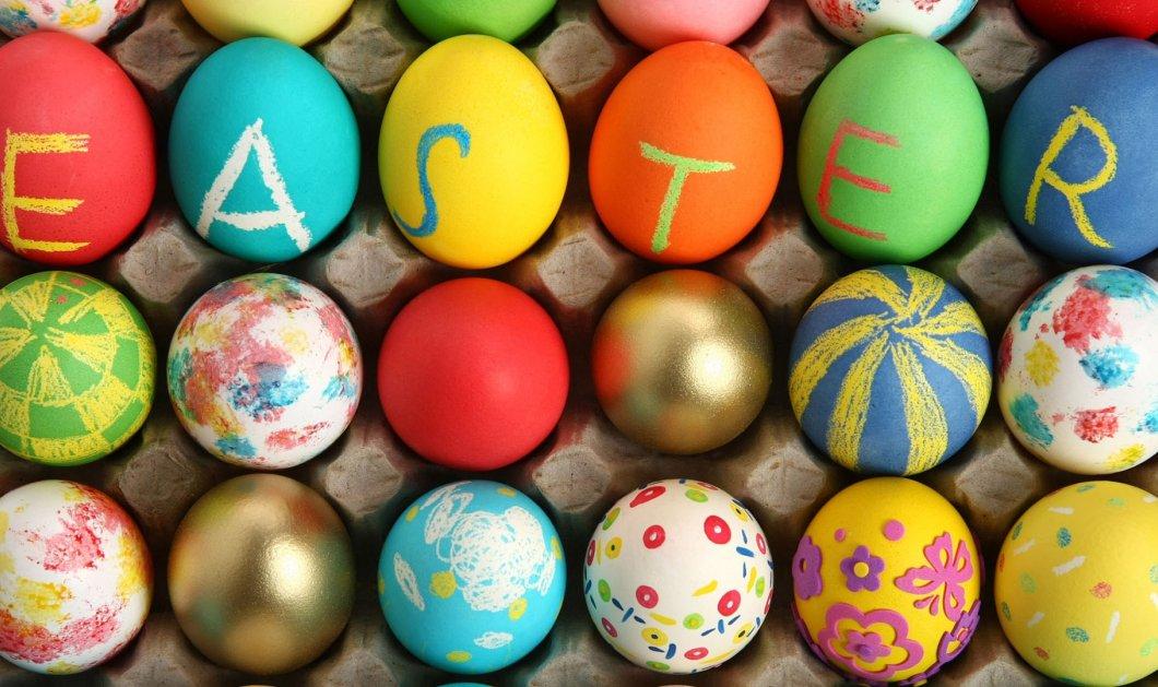 Βάψτε αυγά με υλικά που υπάρχουν στην κουζίνα σας - Δείτε εδώ πώς - Κυρίως Φωτογραφία - Gallery - Video