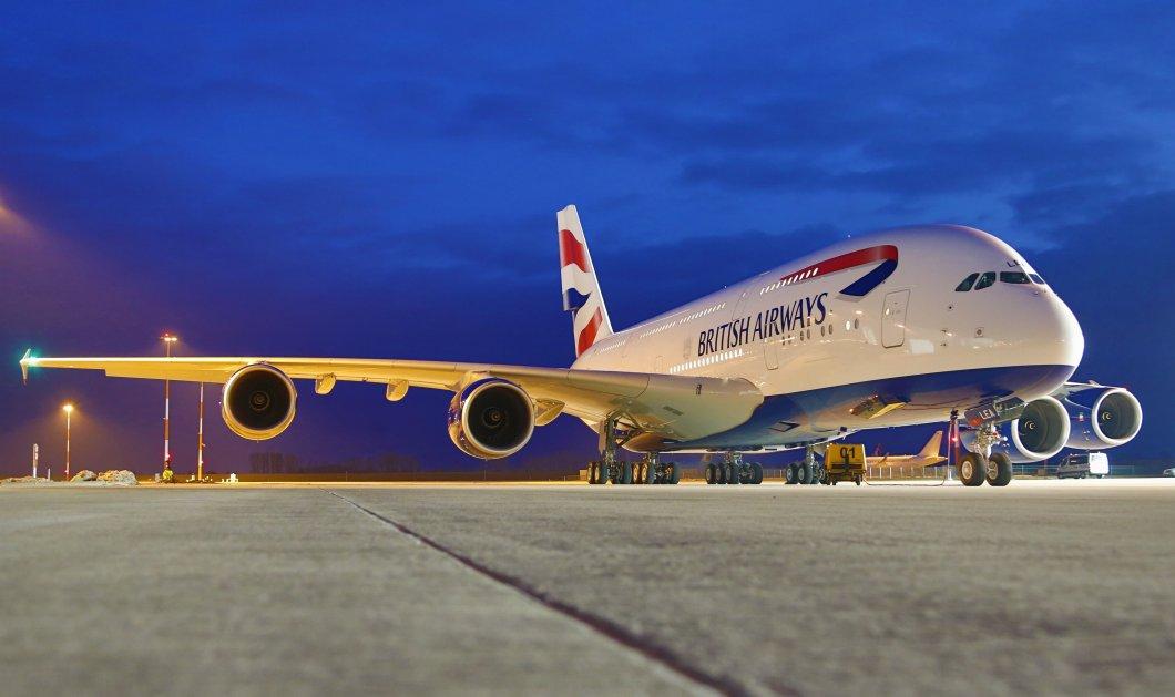 Good News: H British Airways ενώνει με απευθείας πτήσεις το Λονδίνο με την Καλαμάτα! - Κυρίως Φωτογραφία - Gallery - Video