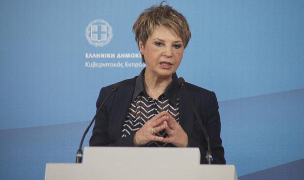 Όλγα Γεροβασίλη για την διακοπή των διαπραγματεύσεων: Το ΔΝΤ και η Λαγκάρντ δεν επαληθεύουν την στάση τους για έγκαιρο κλείσιμο - Κυρίως Φωτογραφία - Gallery - Video
