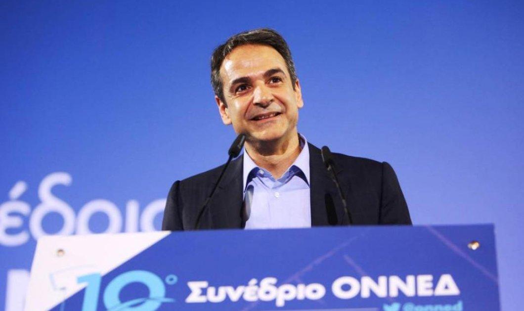 """Κυρ. Μητσοτάκης: """"Καμία συναίνεση με τον Λαϊκισμό"""" - Εγκρίθηκε το νέο καταστατικό του κόμματος - Κυρίως Φωτογραφία - Gallery - Video"""