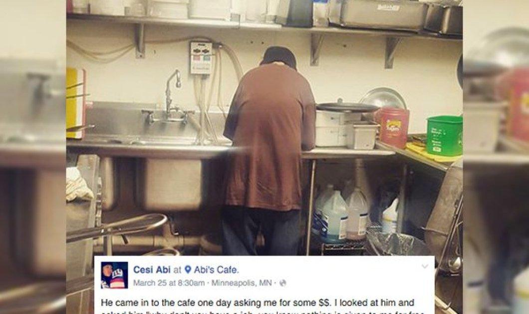 Συγκινητικό: Καλή ''Σαμαρείτισσα'' έδωσε δουλειά & τροφή σε άστεγο υπόδικο - Η ιστορία τους θα σας συγκλονίσει  - Κυρίως Φωτογραφία - Gallery - Video