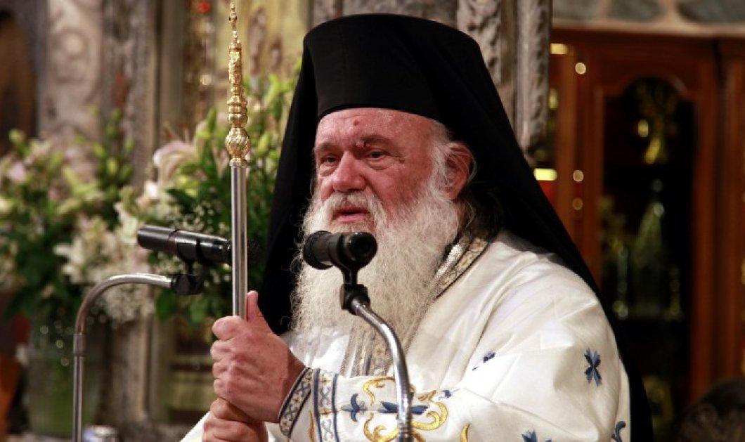 """Η ευχή του Αρχιεπισκόπου Ιερώνυμου για το Πάσχα: """"Ας γίνει Έξοδος από τον Φόβο προς την Ελπίδα!"""" - Κυρίως Φωτογραφία - Gallery - Video"""