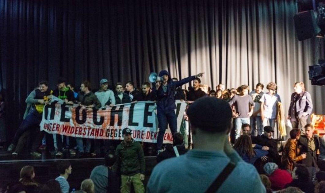 Ακροδεξιοί έσπασαν στο ξύλο θεατές σε παράσταση προσφύγων - Πέταξαν κόκκινη μπογιά στο κοινό - Κυρίως Φωτογραφία - Gallery - Video