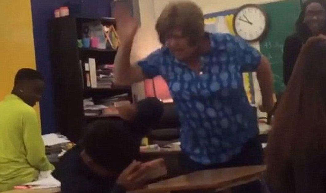 """Βίντεο: Απαράδεκτη δασκάλα """"σκοτώνει"""" στο ξύλο τον μικρο μαθητή, τον κοροϊδεύει και σκορπάει τα πράγματα του - Κυρίως Φωτογραφία - Gallery - Video"""
