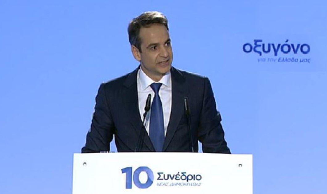 Κυριάκος Μητσοτάκης: «Συμφωνία αλήθειας με τους Έλληνες» - Ξεκίνησε το 10 Συνέδριο της ΝΔ - Κυρίως Φωτογραφία - Gallery - Video