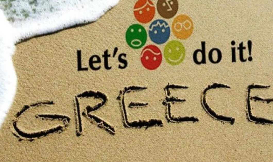 Good News: «Let's Do It Greece 2016» - Η Κρήτη μας καλεί σε ένα καθαρότερο, καλύτερο & πράσινο αύριο για τα παιδιά  - Κυρίως Φωτογραφία - Gallery - Video