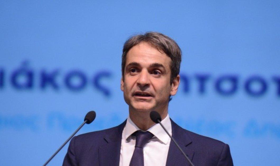 Ο Κ. Μητσοτάκης αλλάζει τα πάντα στη Νέα Δημοκρατια: Πρόεδρος με περιορισμένη θητεία, τέλος στα δάνεια από τις τράπεζες - Κυρίως Φωτογραφία - Gallery - Video