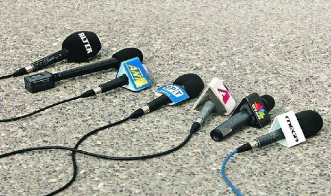 Άρθρο - καταπέλτης του Ανδρέα Πετρουλάκη: Καταγγέλλω 30 Έλληνες δημοσιογράφους (που έφεραν την χώρα σε αυτό το χάλι) - Κυρίως Φωτογραφία - Gallery - Video