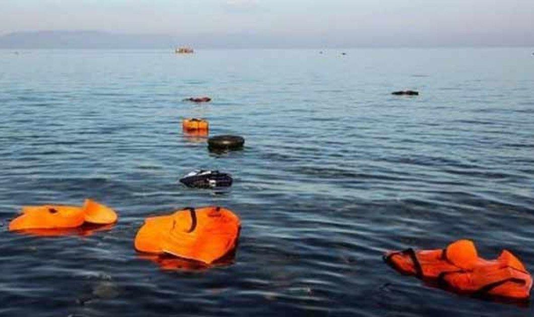 Νέα τραγωδία με πρόσφυγες στο Αιγαίο - Πέντε νεκροί στα ανοιχτά της Σάμου  - Κυρίως Φωτογραφία - Gallery - Video