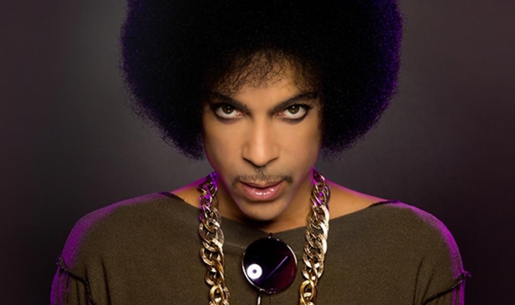 Μadonna, Obama, Katy Perry & Nasa αποχαιρετούν τον Prince: Οι συγκινητικές αναρτήσεις - Κυρίως Φωτογραφία - Gallery - Video