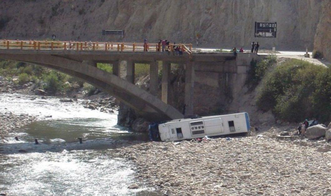 Τραγωδία στο Περού - Τουλάχιστον 23 άνθρωποι σκοτώθηκαν σε τροχαίο δυστύχημα με λεωφορείο - Κυρίως Φωτογραφία - Gallery - Video