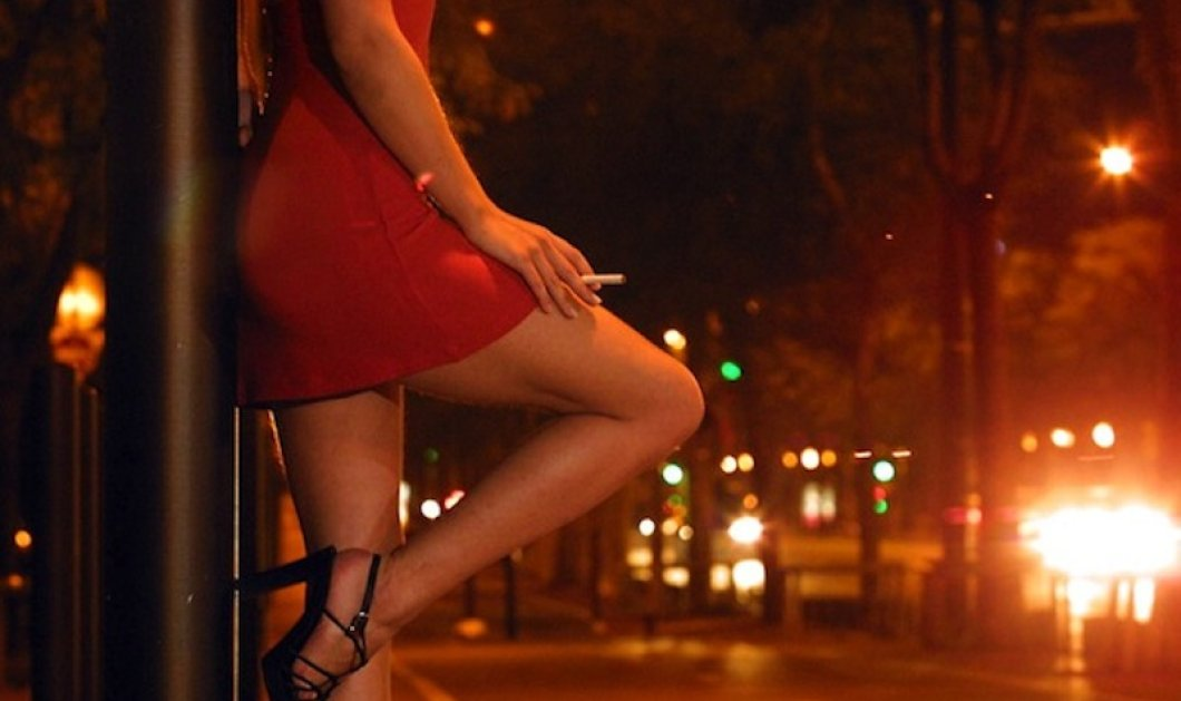 Νομοσχέδιο - φωτιά για την πορνεία: Πρόστιμο 1.500 ευρώ θα πληρώνουν οι πελάτες, τίποτε οι πόρνες   - Κυρίως Φωτογραφία - Gallery - Video