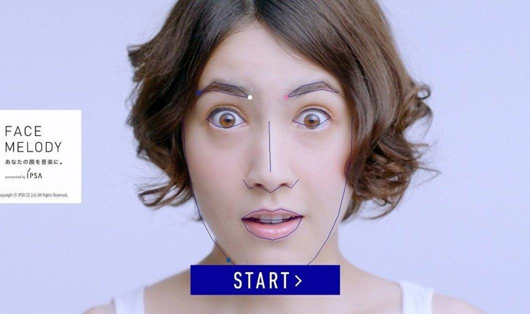 Αυτό είναι το site που μετατρέπει το πρόσωπο σου σε τραγούδι - Ακόμα & βίντεο κλιπ - Κυρίως Φωτογραφία - Gallery - Video
