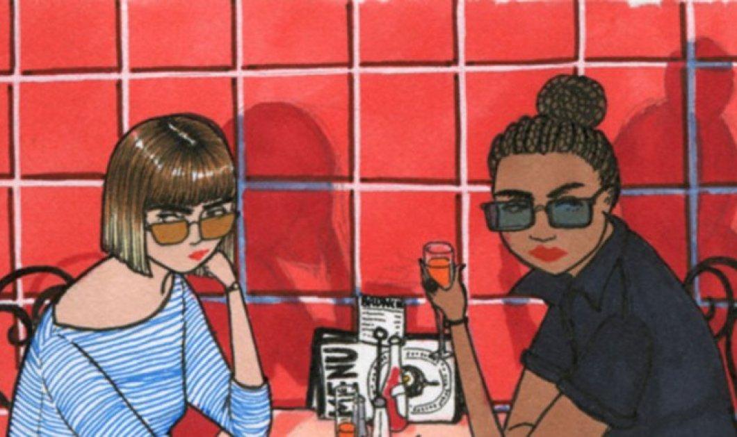 Σκίτσα από «καθημερινά» κορίτσια: Να τι κάνουν οι γυναίκες όταν κανείς δεν τις βλέπει - Κυρίως Φωτογραφία - Gallery - Video