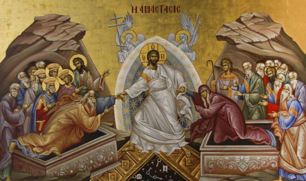 Τα μηνύματα των ηγετών της Ορθοδοξίας για το φετινό Πάσχα - Κυρίως Φωτογραφία - Gallery - Video