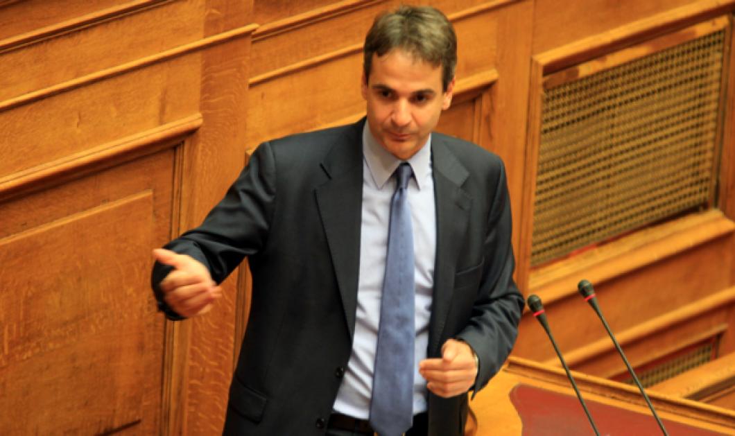 Μητσοτάκης σε Τσίπρα: Έκανες την Ελλάδα Banana Republic – Εκλογές! Να φύγετε μια ώρα αρχύτερα! - Κυρίως Φωτογραφία - Gallery - Video