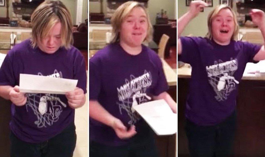 Βίντεο: 18χρονη με σύνδρομο Down μας κάνει να δακρύζουμε με την χαρά της: Μπήκα στο Παν/μιο !!!! - Κυρίως Φωτογραφία - Gallery - Video