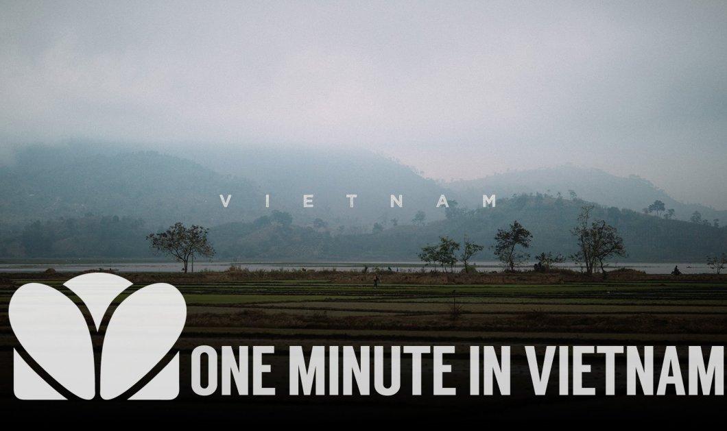 Οne minute in Vietnam: Συγκλονιστικό timelapse που θα σας καθηλώσει - Κυρίως Φωτογραφία - Gallery - Video