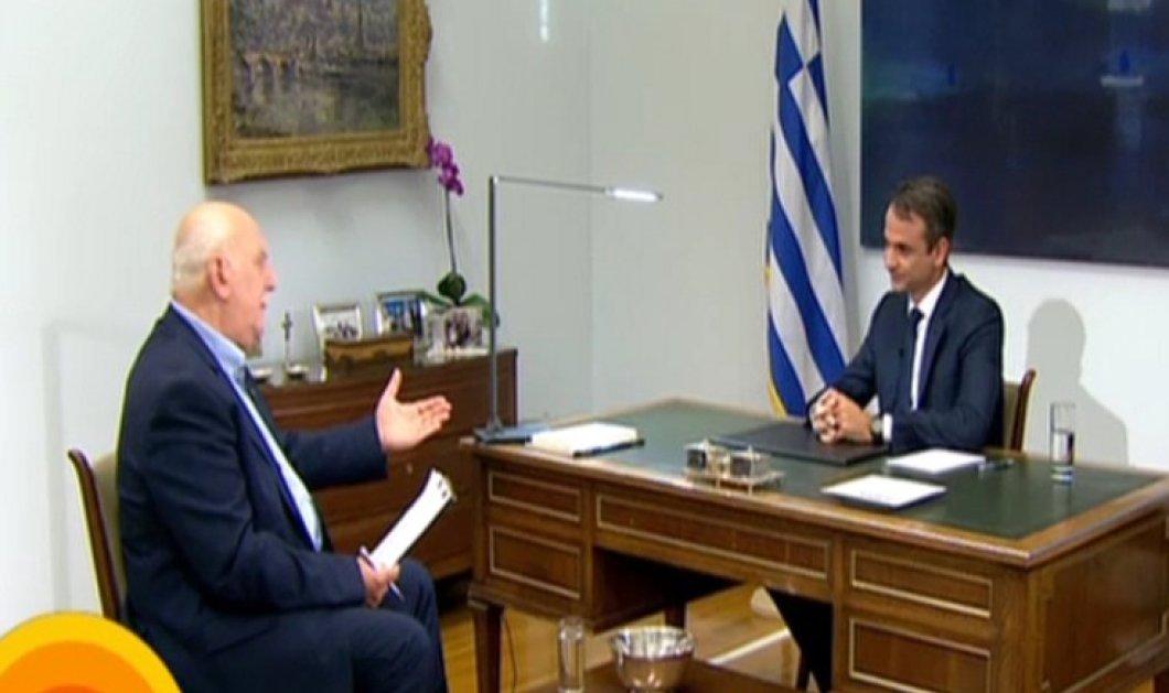 Μητσοτάκης: Ο Τσίπρας επέλεξε το μείγμα της πολιτικής- Εμείς έχουμε άλλο δρόμο για να περιορίσουμε τις δαπάνες   - Κυρίως Φωτογραφία - Gallery - Video