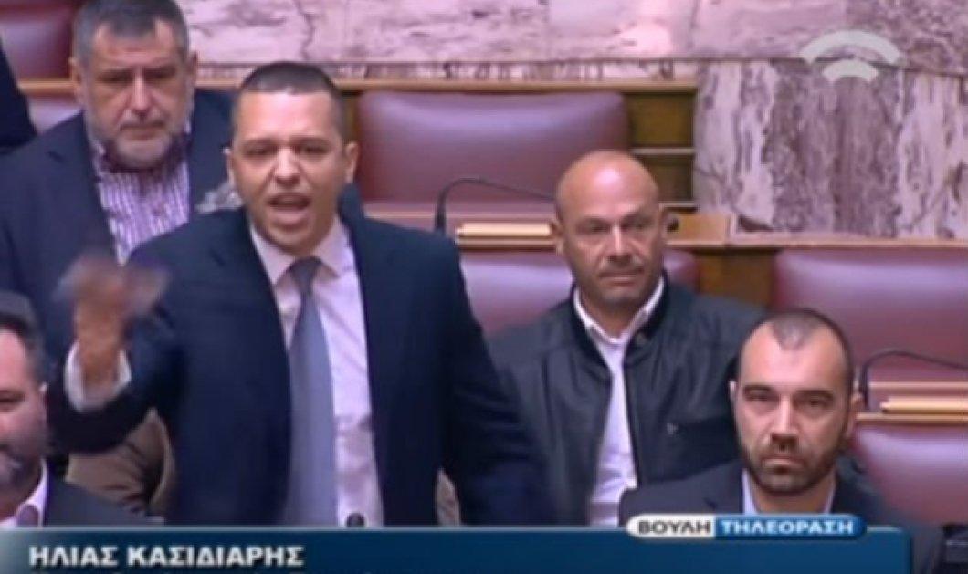 Άναψαν τα αίματα στην Βουλή: Οι ύβρεις του Ηλ. Κασιδιάρη & η αντίδραση του Ν. Κακλαμάνη (βίντεο) - Κυρίως Φωτογραφία - Gallery - Video