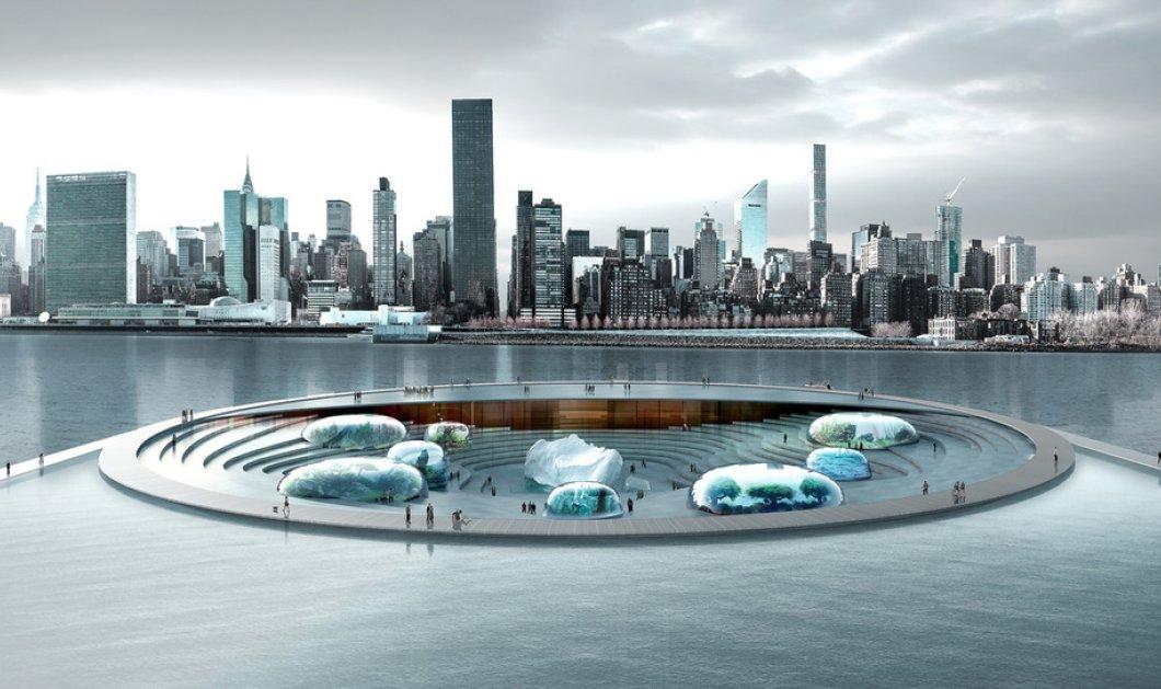 Ένα νέο αρχιτεκτονικό «θαύμα» για τη Ν. Υόρκη – Το φουτουριστικό ενυδρείο «όστρακο» - Κυρίως Φωτογραφία - Gallery - Video