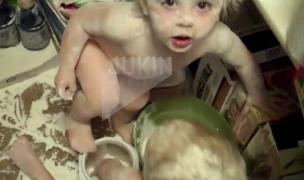 Ωχ... Δυο αδέρφια καταστρέφουν τα πάντα μέσα στο σπίτι παίζοντας με το αλεύρι (βίντεο) - Κυρίως Φωτογραφία - Gallery - Video