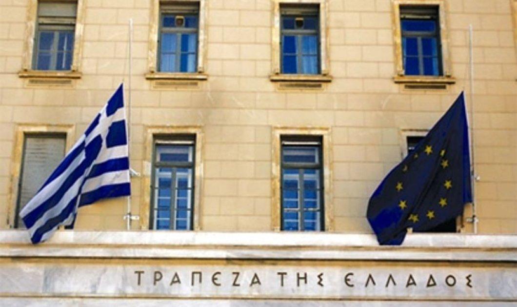 """Οι Anonymous """"χτύπησαν"""" την Τράπεζα της Ελλάδος - Προειδοποιούν και με άλλες εφόδους   - Κυρίως Φωτογραφία - Gallery - Video"""