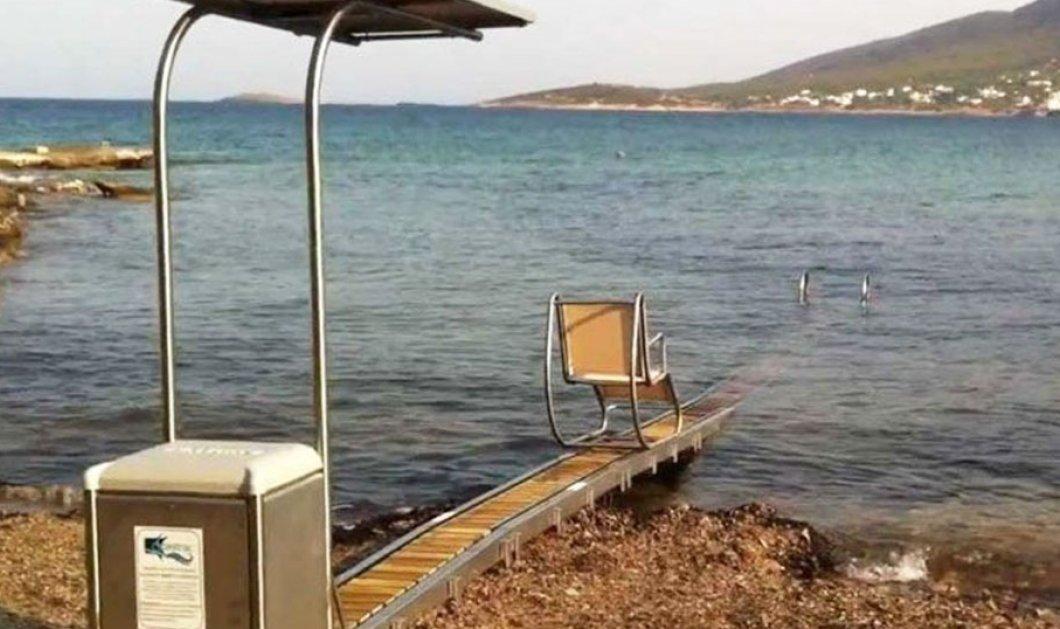 Good news: Τοποθετούνται ράμπες για ΑμεΑ σε 17 παραλίες της Αττικής - καιρός ήταν ... - Κυρίως Φωτογραφία - Gallery - Video