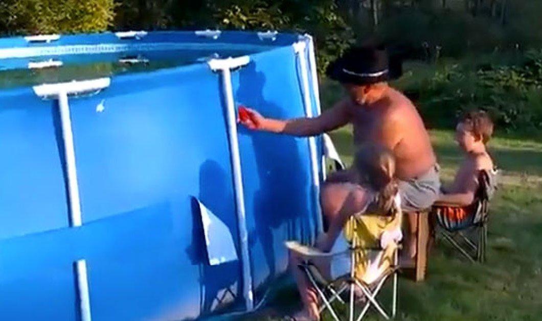 Ο σούπερ παππούς αδειάζει την φουσκωτή πισίνα & τα κάνει λίμπα- τα εγγόνια επικροτούν βίντεο - Κυρίως Φωτογραφία - Gallery - Video