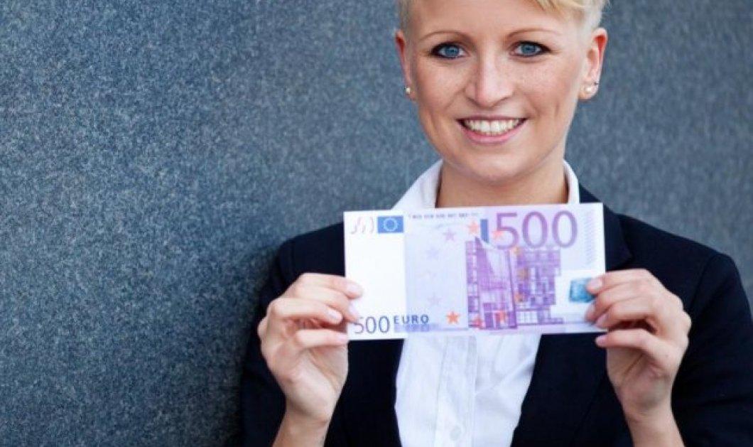 Καταργεί η ΕΚΤ σήμερα το 500ευρώ: Όλα τα σενάρια για το τι θα γίνει μετά - Κυρίως Φωτογραφία - Gallery - Video
