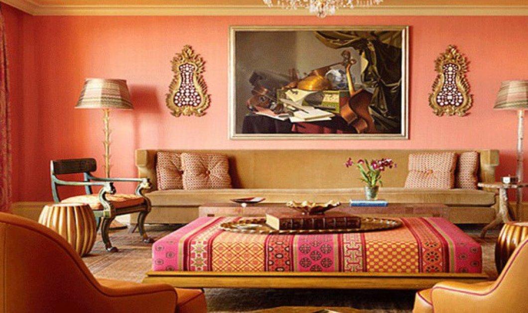 Καρπουζί - βερικοκί: Βάλτε το πιο καλοκαιρινό χρώμα στο σπίτι σας λέει ο Σπύρος Σούλης  - Κυρίως Φωτογραφία - Gallery - Video