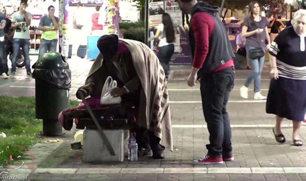 Βίντεο: Κοινωνικό πείραμα στους δρόμους της Αθήνας δείχνει το μεγαλείο ψυχής ενός αστέγου & τσακίζει κόκαλα   - Κυρίως Φωτογραφία - Gallery - Video