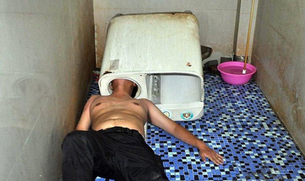 Καρέ - καρέ πως ξεκόλλησε η πυροσβεστική άνδρα που σφηνώθηκε το κεφάλι του μέσα στο πλυντήριο ρούχων - Κυρίως Φωτογραφία - Gallery - Video