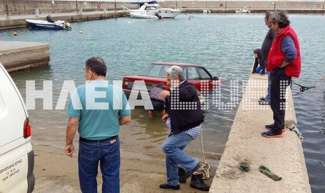 Απίστευτη απόπειρα αυτοκτονίας στην Αμαλιάδα - 54χρονος έπεσε στην θάλασσα  - Κυρίως Φωτογραφία - Gallery - Video
