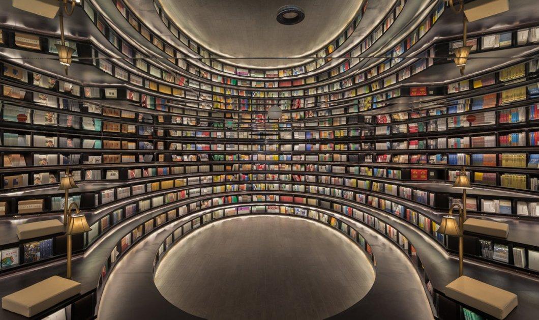 Αυτό το βιβλιοπωλείο δεν το έχετε ξαναδεί! Γεμάτο καθρέφτες &με δαιδαλώδες εσωτερικό μοιάζει... ατέλειωτο - Κυρίως Φωτογραφία - Gallery - Video