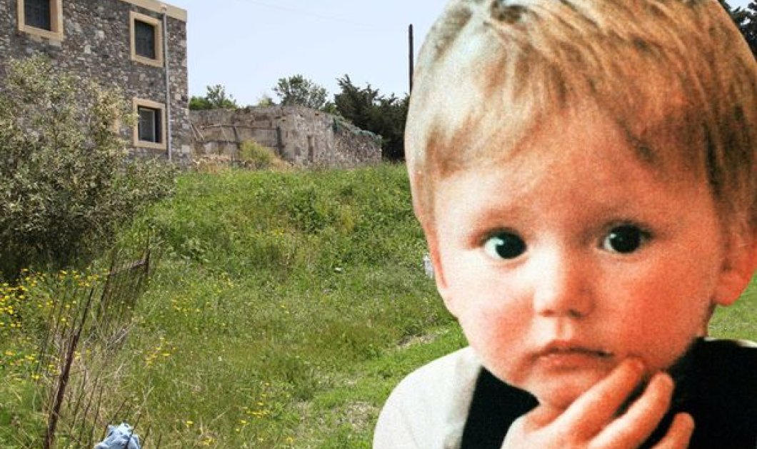 Στην Κω αύριο 10 Βρετανοί αστυνομικοί για την εξαφάνιση του Μπεν - 25 χρόνια μετά υπάρχει ελπίδα; - Κυρίως Φωτογραφία - Gallery - Video