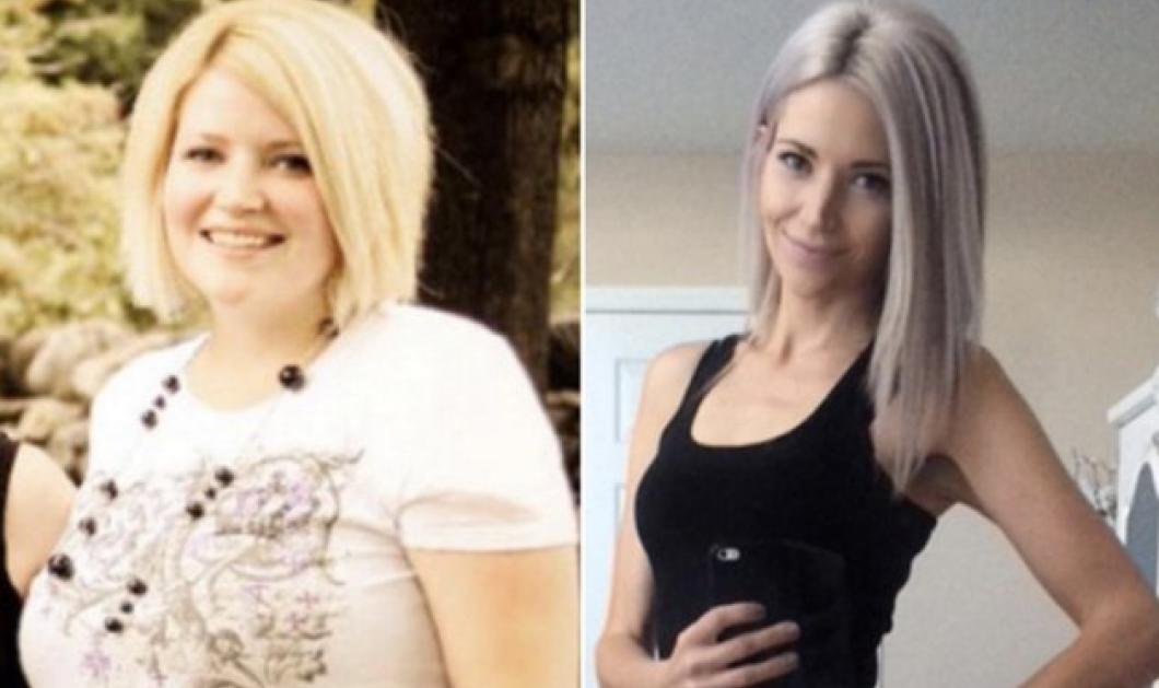 Η ιστορία θέλησης της 31χρονης Sarah: Απογοητεύτηκε με φωτό της ως χοντρούλα &  έχασε 40 κιλά  - Κυρίως Φωτογραφία - Gallery - Video