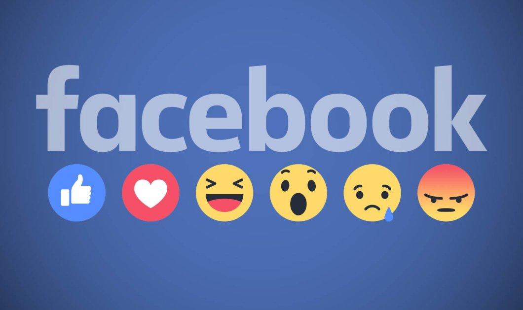 Η αστυνομία προειδοποιεί: Αυτός είναι ο λόγος που δεν πρέπει να χρησιμοποιείτε τα εικονίδια του Facebook - Κυρίως Φωτογραφία - Gallery - Video