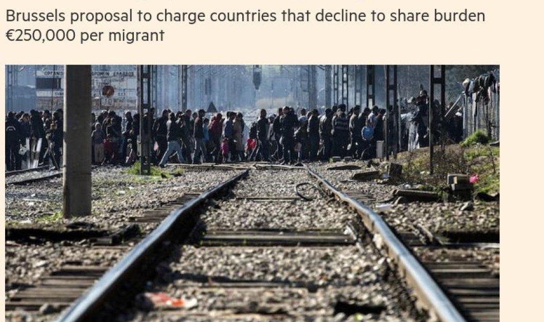 FT: Η Κομισιόν θα «τιμωρήσει» τις χώρες που δεν δέχονται πρόσφυγες με πρόστιμο 250.000 ευρώ ανά άτομο - Κυρίως Φωτογραφία - Gallery - Video