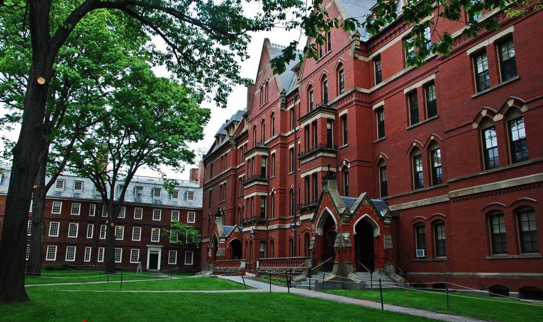 Αναστάτωση στους φοιτητές του Χάρβαρντ μετά από απειλή για βόμβα: Εκκενώθηκαν κτίρια - Κυρίως Φωτογραφία - Gallery - Video