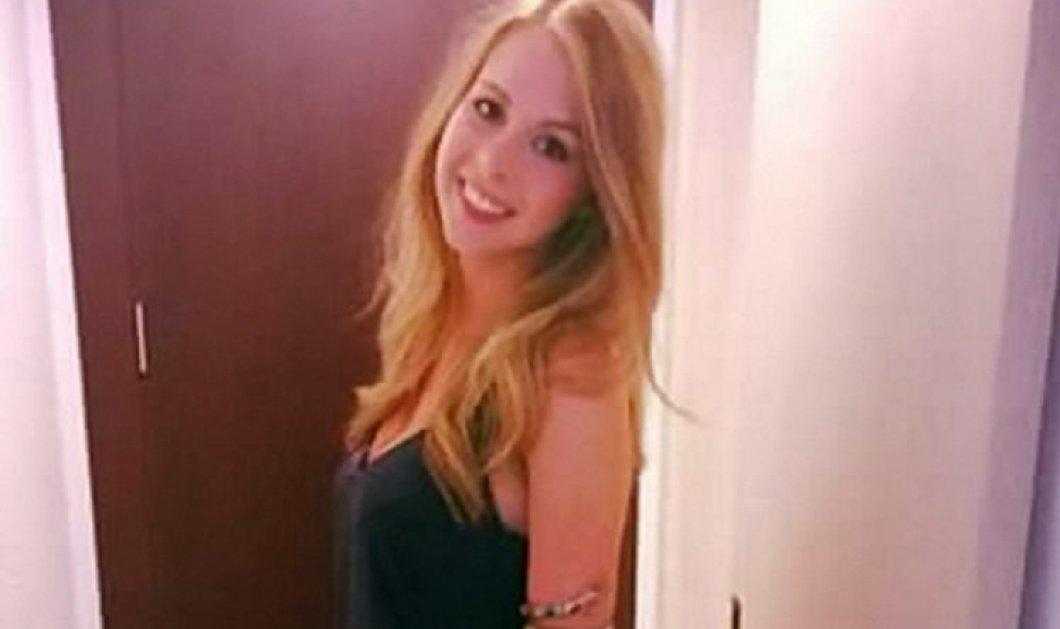 23χρονη κοπέλα εκλιπαρεί να της κάνουν ευθανασία: Την τσίμπησε ζωύφιο στον κήπο πριν 11 χρόνια & έκτοτε υποφέρει καθημερινά - Κυρίως Φωτογραφία - Gallery - Video