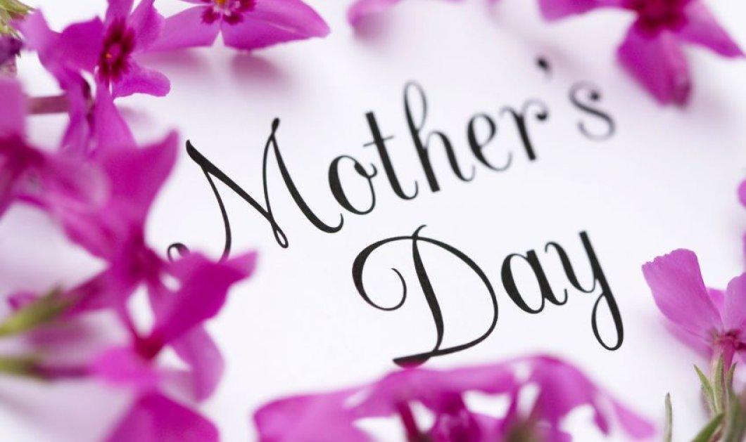 Φεστιβάλ για τη Γιορτή της Μητέρας με ελεύθερη είσοδο στην Τεχνόπολη - Πάρτε καλή παρέα & σπεύσατε - Κυρίως Φωτογραφία - Gallery - Video