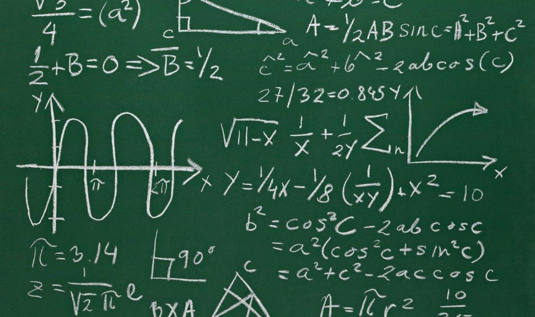 Ένα μαθηματικό πρόβλημα που έγινε viral: Μπορείτε να βρείτε το αποτέλεσμα; - Κυρίως Φωτογραφία - Gallery - Video