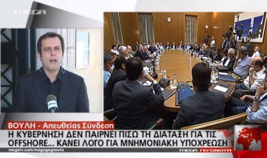 Με μαύρα ρούχα εμφανίστηκαν στο δελτίο ειδήσεων οι δημοσιογράφοι του MEGA: Πότε θα πληρωθούμε; - Κυρίως Φωτογραφία - Gallery - Video