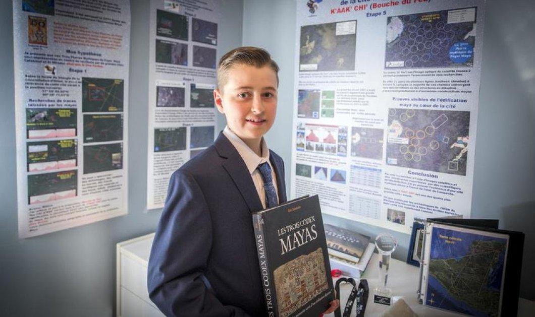 Παιδί θαύμα παγκοσμίως:15χρονος Καναδός ανακάλυψε χαμένη πολιτεία των Μάγια ακολουθώντας τα άστρα  - Κυρίως Φωτογραφία - Gallery - Video