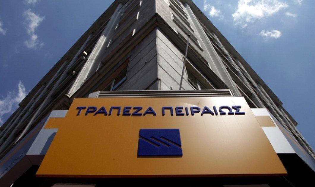Συμφωνία Τράπεζας Πειραιώς - Barilla Hellas για το πρόγραμμα Συμβολαιακής Γεωργίας - Κυρίως Φωτογραφία - Gallery - Video