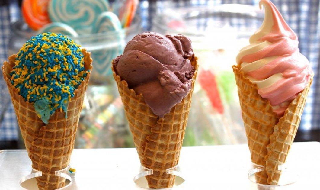 Good News: ΑΤΜ παγωτού σε Αλεξανδρούπολη και Κομοτηνή με γίδινο φρέσκο γάλα  - Κυρίως Φωτογραφία - Gallery - Video