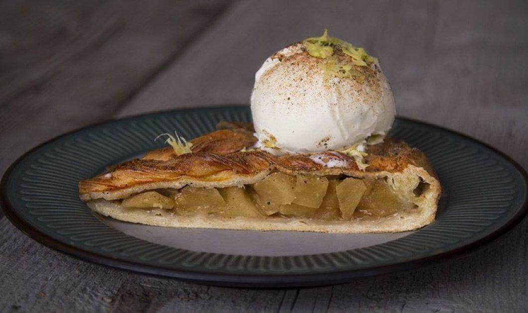 Ο Άκης Πετρετζίκης μας προτείνει μια διαφορετική, πικάντικη μηλόπιτα!  - Κυρίως Φωτογραφία - Gallery - Video
